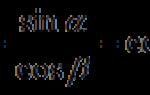 Формула для определения показателя преломления. Показатель преломления