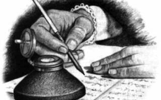 Стихотворение Ф. Тютчева «День и ночь» (восприятие, толкование, оценка)