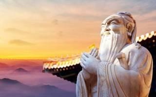 Конфуций век. Жизненный путь древнего философа – семейные истоки