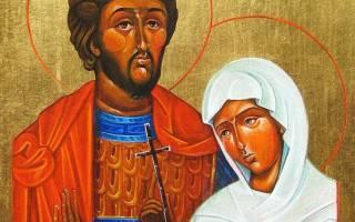 Икона святой Натальи — значение, в чем помогает. Мученики адриан и наталия