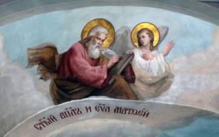 Житие апостола матфея для детей. Святой апостол и евангелист Матфей (†60)