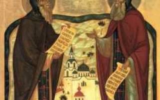 Сергий и Герман Валаамские — житие и почитание. Сергий Валаамский, прп