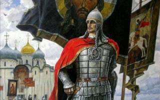 Год и место невской битвы. Невская битва