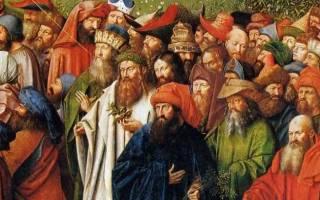 Ренессанс в философии. Филосфия эпохи возрождения