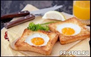 Рецепт вкусных с яиц и муки. Блюда из муки