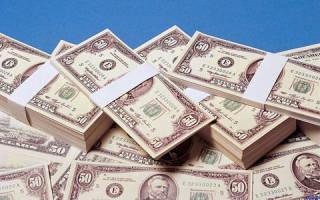 К чему снится держать деньги в руках. Сонник Деньги, к чему снится Деньги