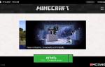Лицензионный minecraft. Скачать Официальный лаунчер Minecraft от Mojang