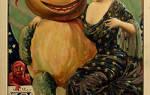 О празднике тыквы Halloween (Хэллоуин). Хеллоуин