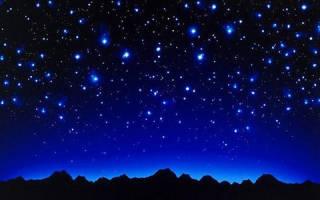 К чему снится звезда. Значение сновидения Звезды