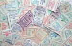 Счастливый билет как определить и что означают. Счастливый билет