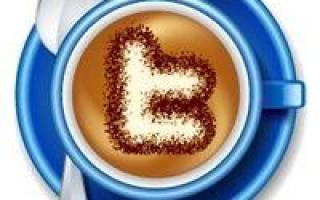 Бизнес план общественного питания кафе. Регистрация и ведения бухгалтерии