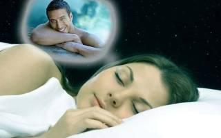 К чему снится парень, который очень нравится.