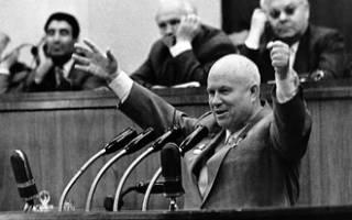 Отставка Хрущева. Годы правления, причины отставки Никиты Сергеевича Хрущёва