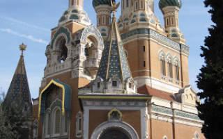 Православие. Православие в новой Европе: проблемы и перспективы