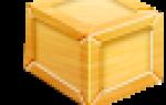 Место декларирования товаров тк тс. Таможенное декларирование