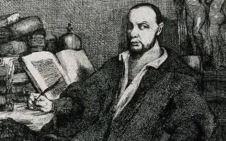 Франсуа рабле — человек и комикс эпохи возрождения. Биография рабле франсуа