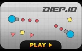 Игры deep io tanks creator. Игры Diep io