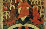 Воскресение сошествие во ад. Прохор с Городца