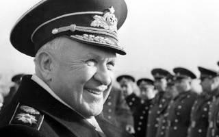 Народный комиссар военно морского флота. Три флотских маршала ссср