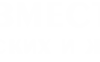 Алексей и мария совместимость имен. Мария совместимость