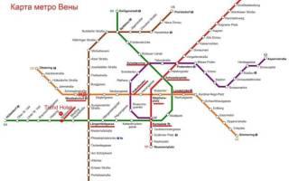 Вена столица какой страны карта. Карта достопримечательностей вены