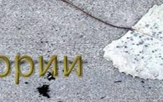 Число(7) Семь — Символ тайны. Что означает число семь