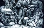 Адский словарь. Истинные имена всех демонов ада