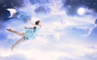 Летать во сне ванга. К чему снится летать во сне