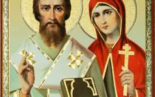 Молитва св киприану от нечистой силы. Молитва святому киприану от порчи