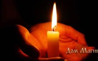 К чему снится ставить свечку. Магия чисел