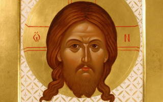 Защита семьи от порчи и сглаза молитва. Молитва Иисусу Христу от порчи
