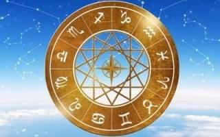Любовный гороскоп на 28 августа. Любовный гороскоп на неделю