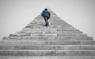 К чему снится лестница и ступени. Лестница: к чему снится сон