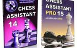 Скачать шахматы бесплатно — шахматные программы.