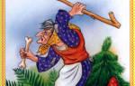 Сказка терешечка русская народная сказка текст с картинками.