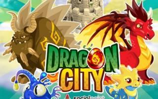 Игра dragon city скрещивание драконов. Dragon City прохождение