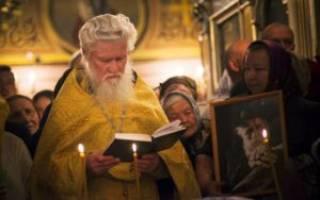 Как заказать отпевание в церкви заочно. Чинопоследование погребения