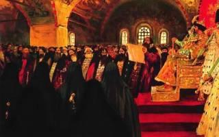 Когда был создан последний земский собор. Земские соборы в истории россии