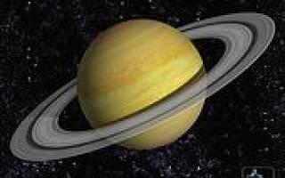 Влияние сатурна. Влияние сатурна на наше здоровье и судьбу