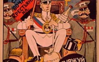 Зверства белой армии. Почему красные победили белых