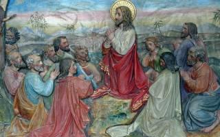 Евангельские заповеди блаженства. Что значит: «Блаженны нищие духом»