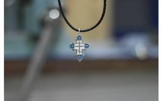 Православные кресты: виды и значение. Что означает нательный крест