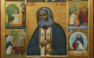 Икона серафима саровского, значение и фото. Преподобный Серафим Саровский