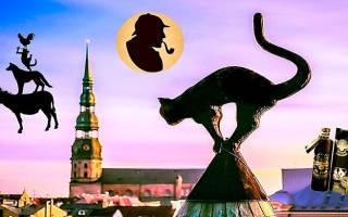 Рижские достопримечательности. Достопримечательности Риги: Старый город