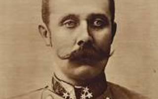 Уроки по всемирной истории первая мировая война. Уроки первой мировой войны