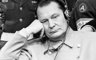 Осужденные нацисты. Осуждённые Нюрнбергским процессом