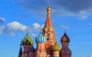 Как называется церковь красной площади. Собор василия блаженного в россии