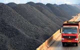 Сообщение про каменный уголь. Интересные факты об угле