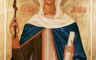 Форум о грузии. Кто такая святая нино и ее роль в истории грузии