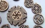 Защитные символы тату. Видео: татуировки со славянской символикой